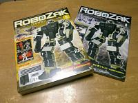 robozak20070222.jpg 800×600 114K